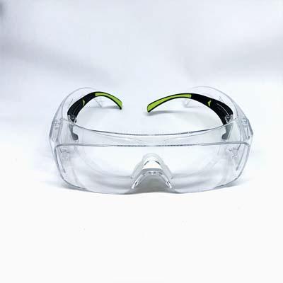 Combo sản phẩm kính TGV 3M + Khẩu trang Gmask