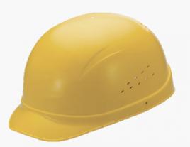 Nón bảo hộ lao động Proguard BC1- WHPL