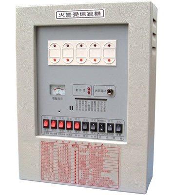 trung-tam-bao-chay-5-kenh-chungmei-cm-p1-5l