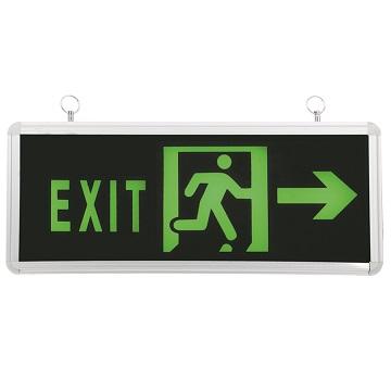 den-exit-co-chi-huong