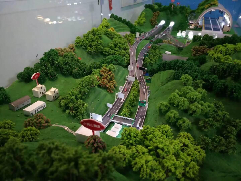 Hệ thống giao thông tỷ lệ 1.150 - 1800x4200mm