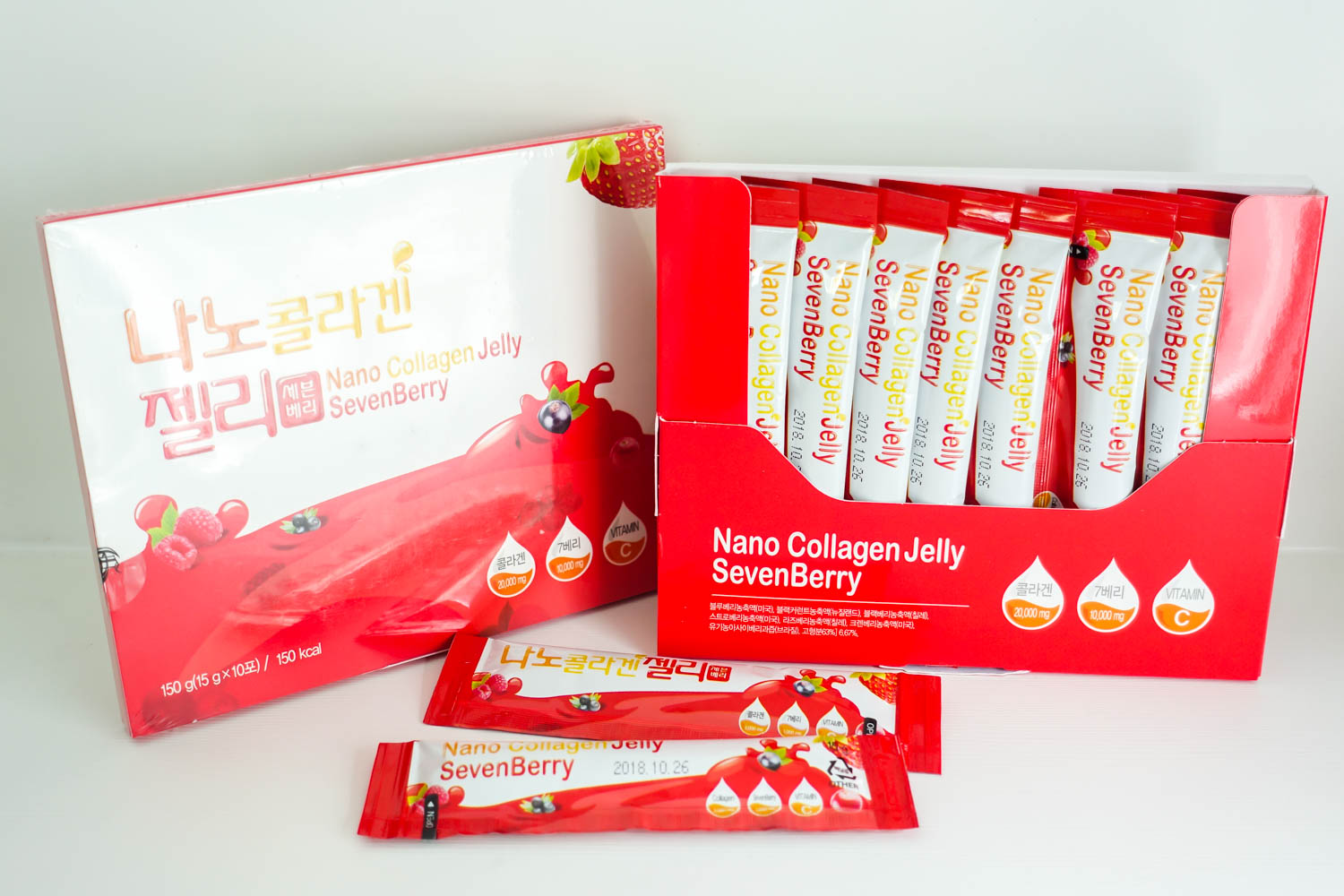 nano-collagen-jelly-sevenberry