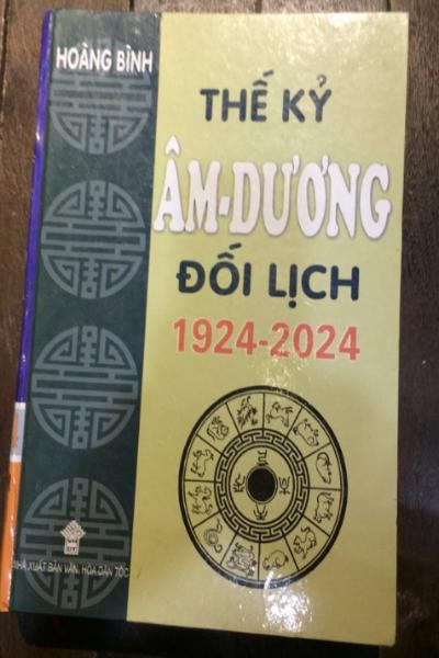 Thế kỷ âm - dương đối lịch 1924 -2024