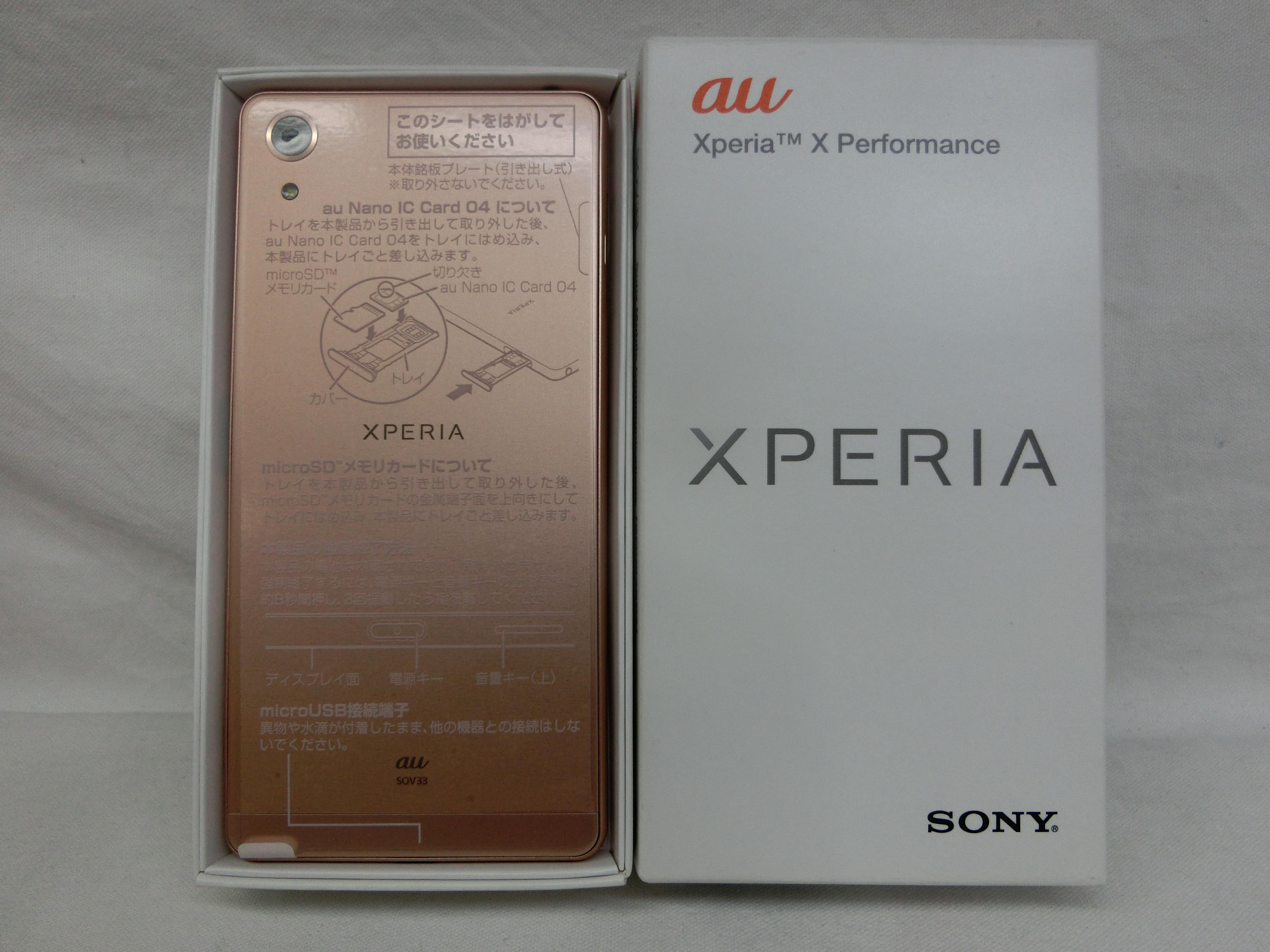 SONY X SOV33, ROSE, NEW 100%, SIM FREE E0998582