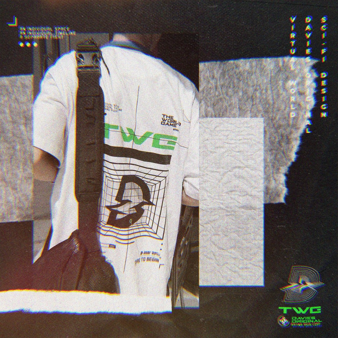 DSW Tee World Game Green