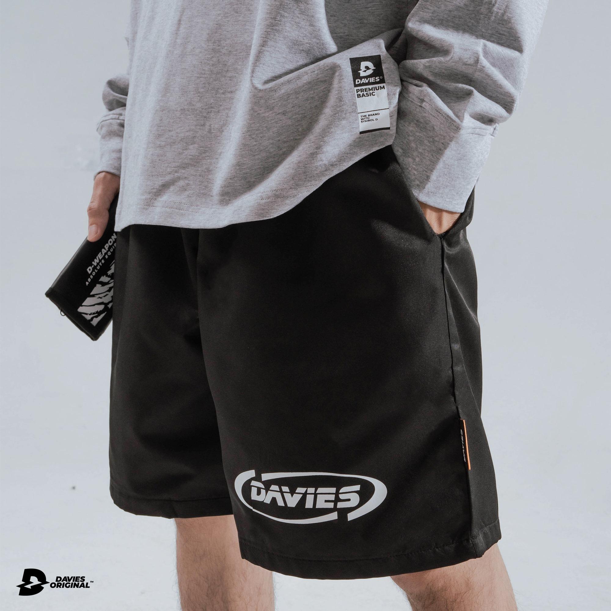 DSW Short Premium Logo
