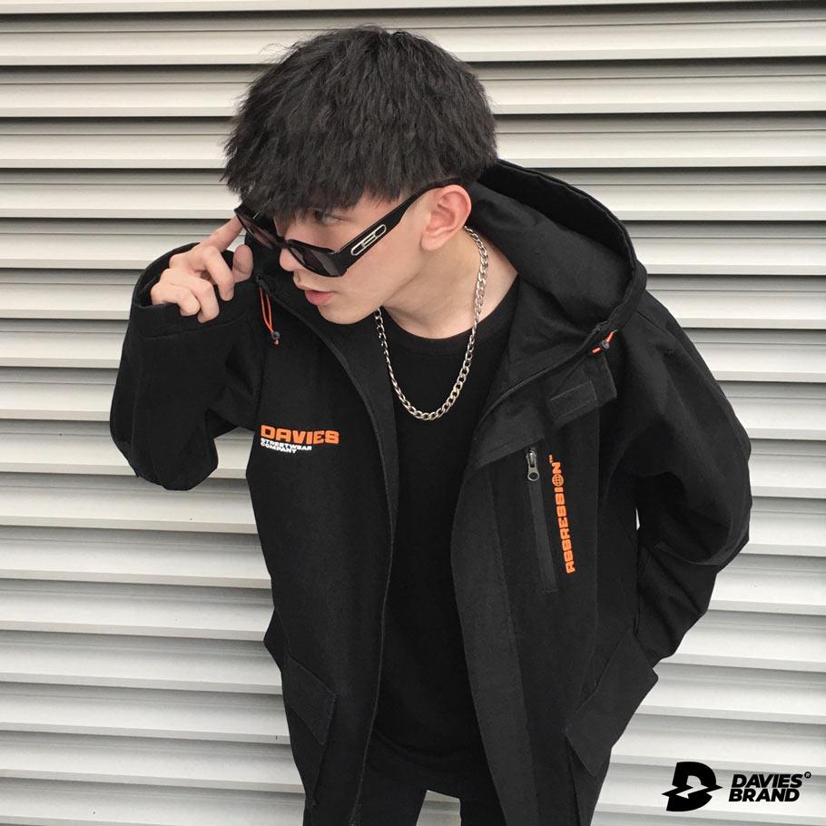 DSW Jacket Aggression Ribon