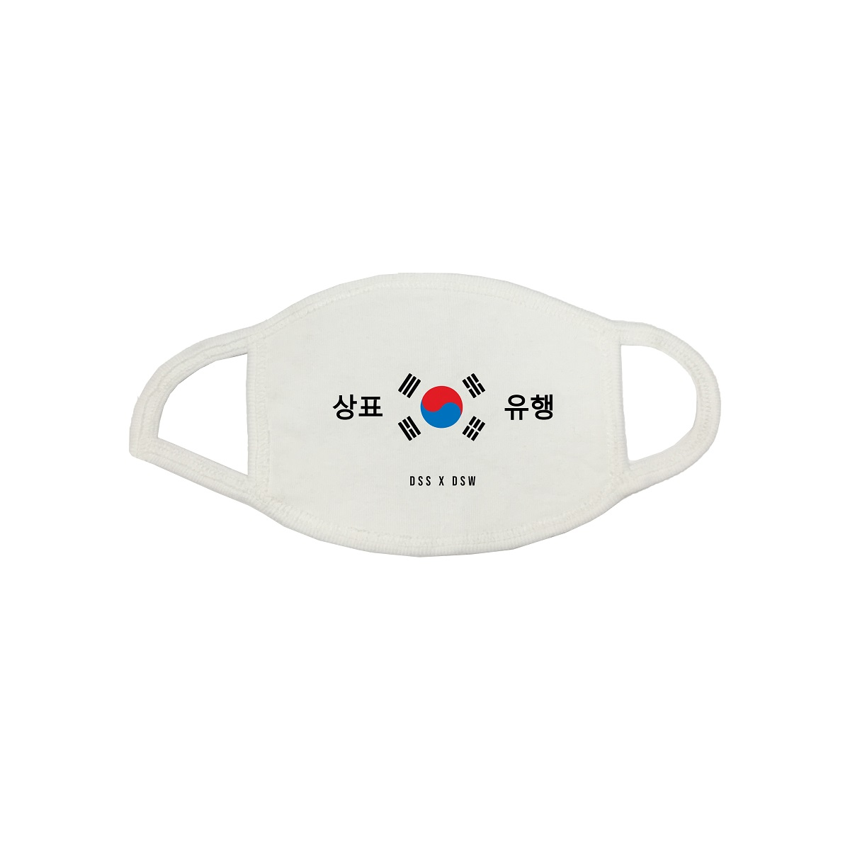 DSW MASK KOREA