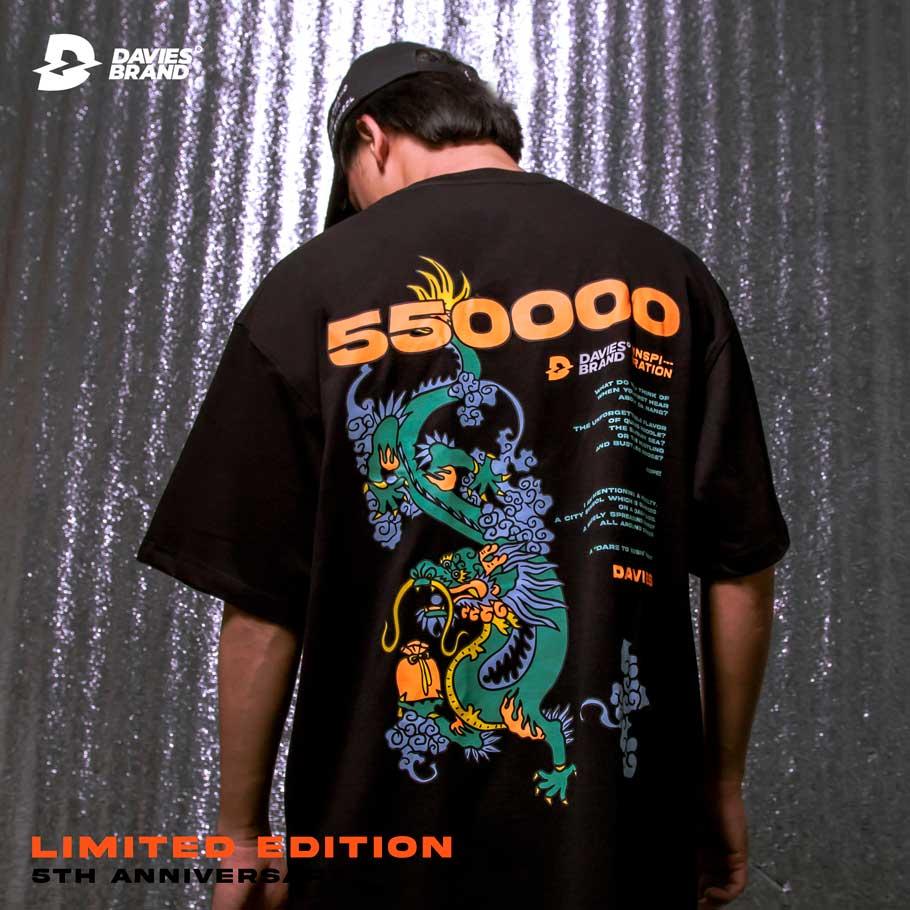 DSW 550000 Dragon