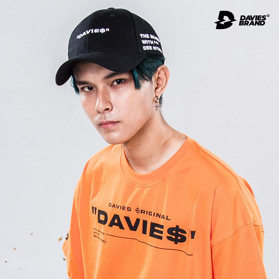 DSW Cap Focus
