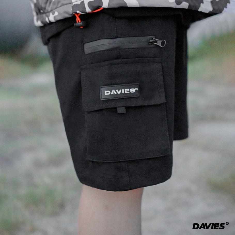 DSW Active Short