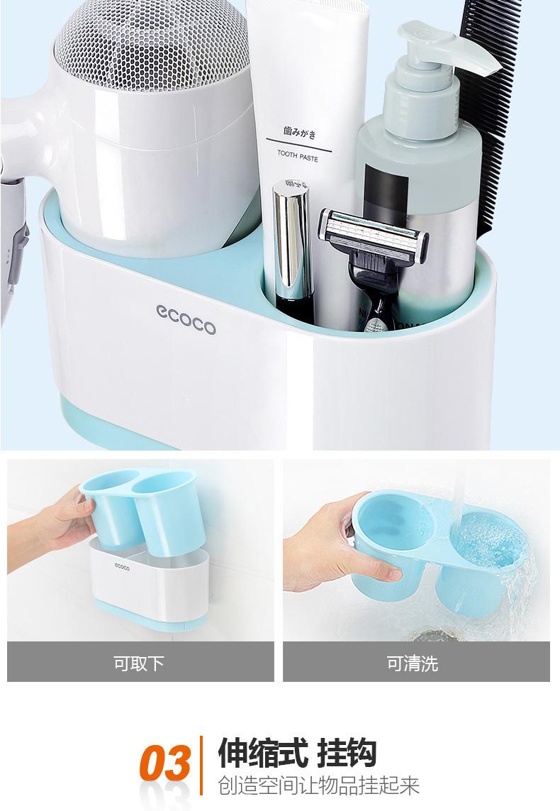 Giá gác máy sấy và lược chải tóc ECOCO