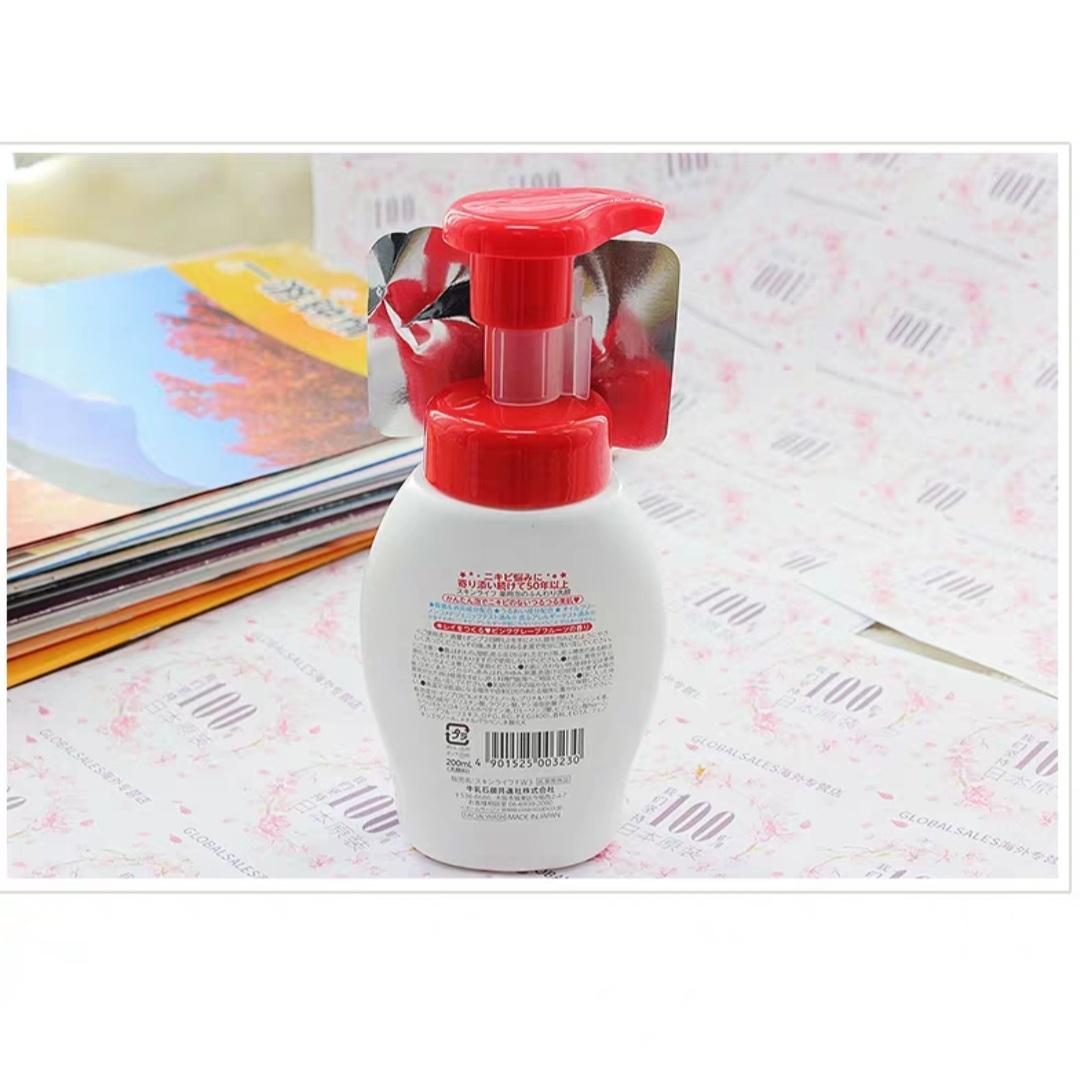 Sửa Rửa Mặt Cow Ngăn Ngừa Mụn Skinlife 200ml