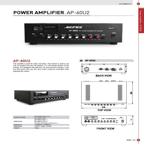 Power amplifier AP-60U2