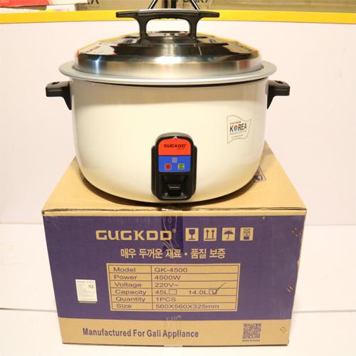 Nồi cơm điện công nghiệp Cuckoo GK-4500
