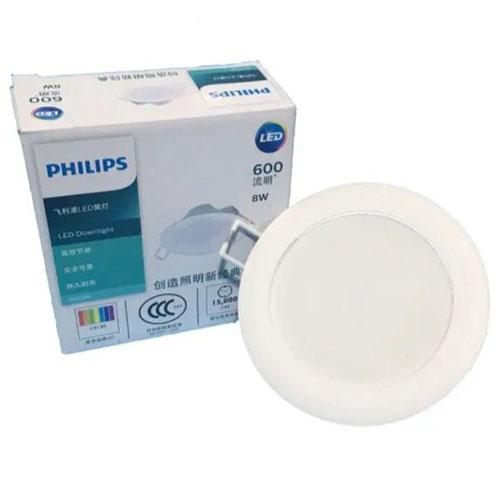Đèn led âm trần Philips DN020B 20W/24W