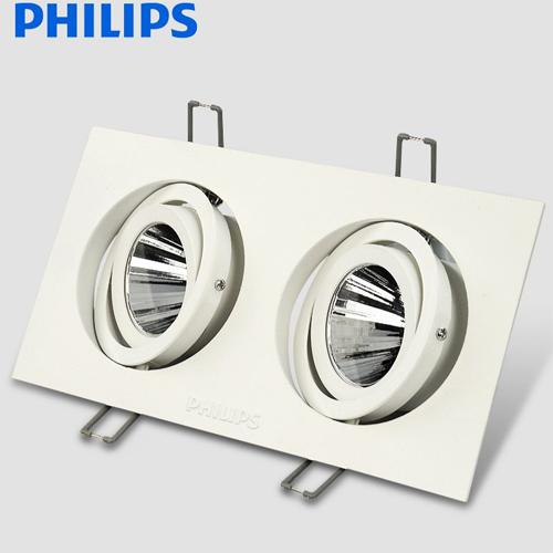 Đèn Downlight âm trần chiếu điểm Led Philips GD022B 2x10W