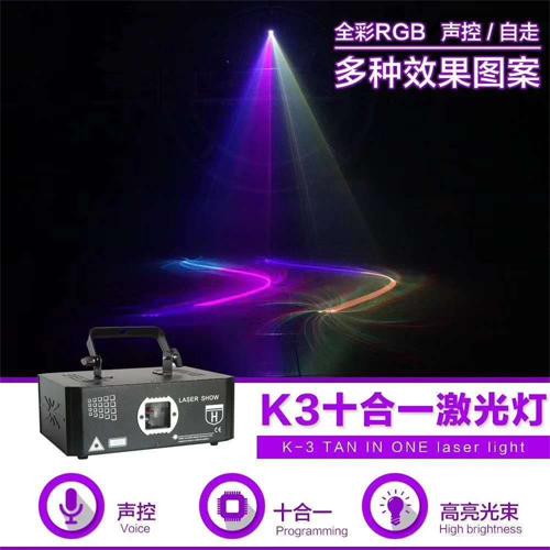 Đèn laser K3