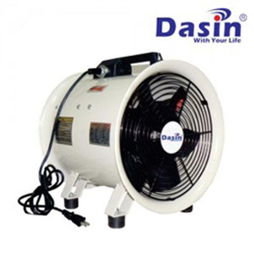Quạt Thông gió Công nghiệp hút kiểu xách tay Dasin KIN-200