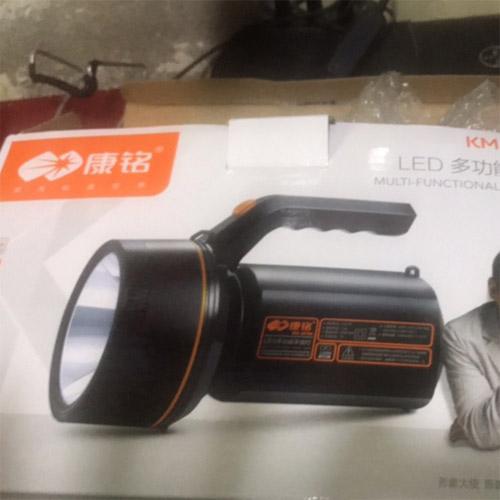 Đèn pin tích điện KM-2670A