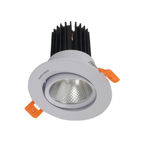 Đèn LED Spotlight đơn 12W LCC 102