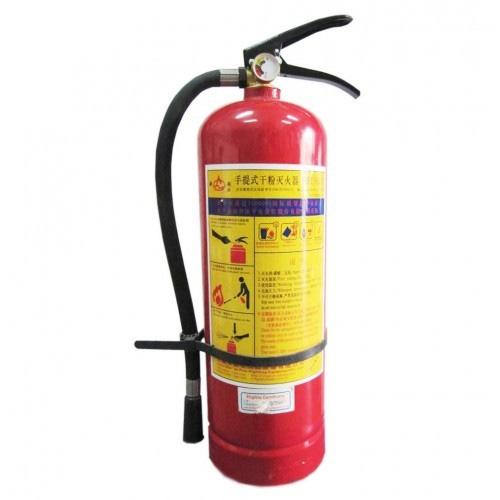 Bình chữa cháy MFZ4 BC