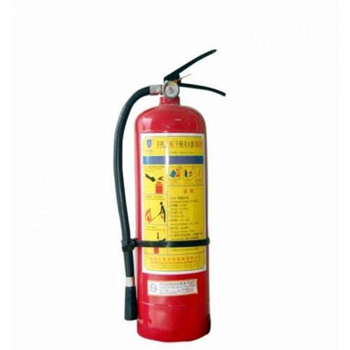Bình chữa cháy MFZL4 ABC