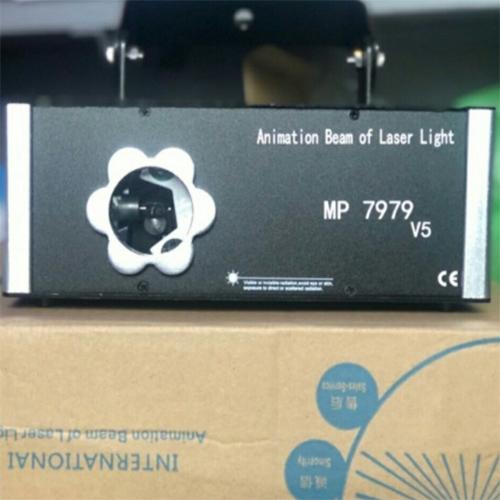 Đèn laser MP 7979