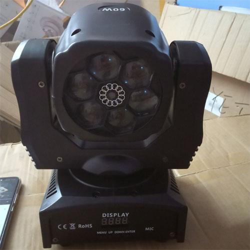 Đèn moving 6 mắt laser LCC 2020