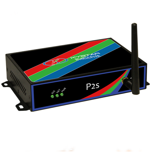 Bộ xử lý hình ảnh Kystar Play Box P2
