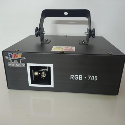 Đèn laser 1 cửa 7 màu RGB 700