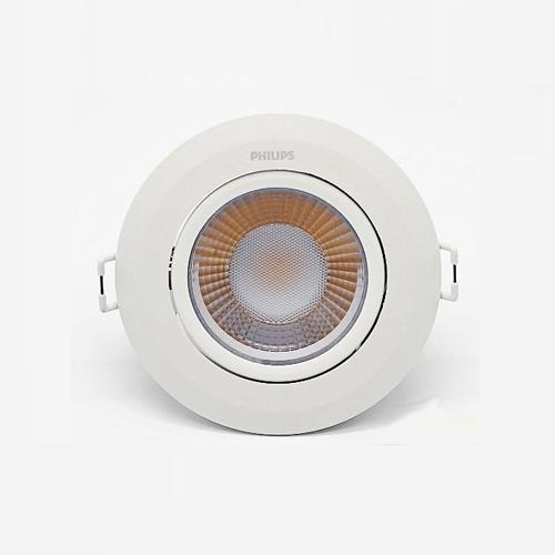 Đèn led âm trần 6w RS100B LED5 Philips
