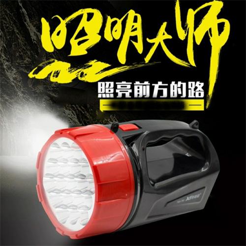 Đèn pin cầm tay TGX-702