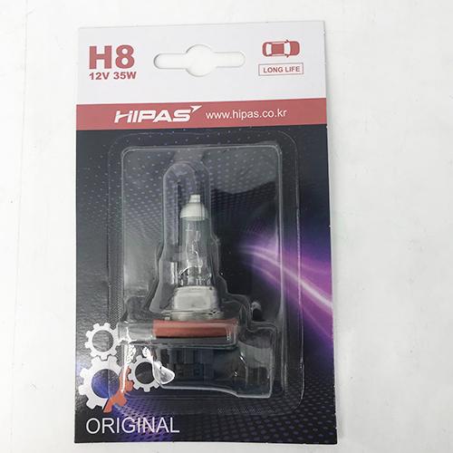 Bóng đèn HIPAS H8 12V 35W (E13) (LONG LIFE)