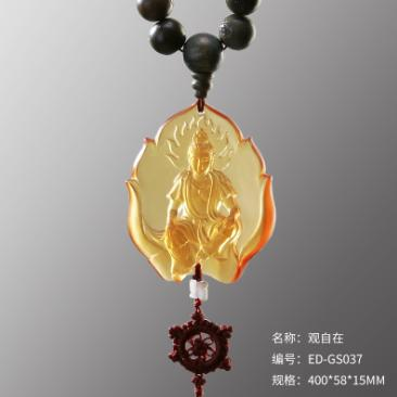 Phật Ngọc Treo Gương ED