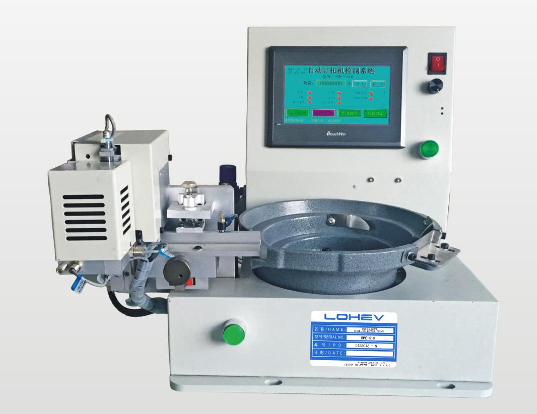 Máy cấp nút tự động BME-518