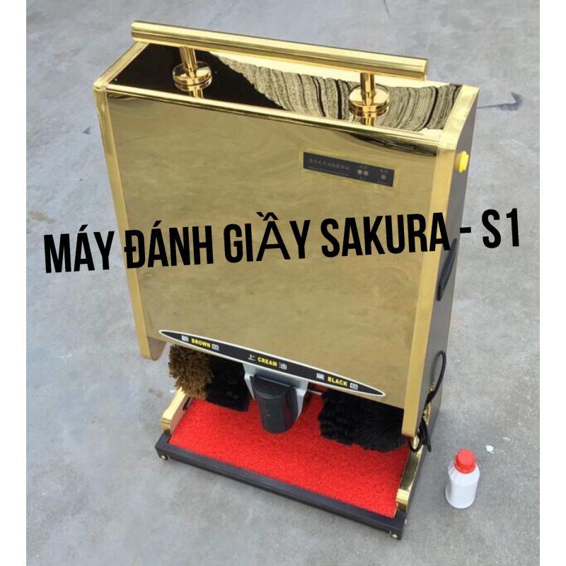 Máy đánh giày tự động Sakura SKR-S1