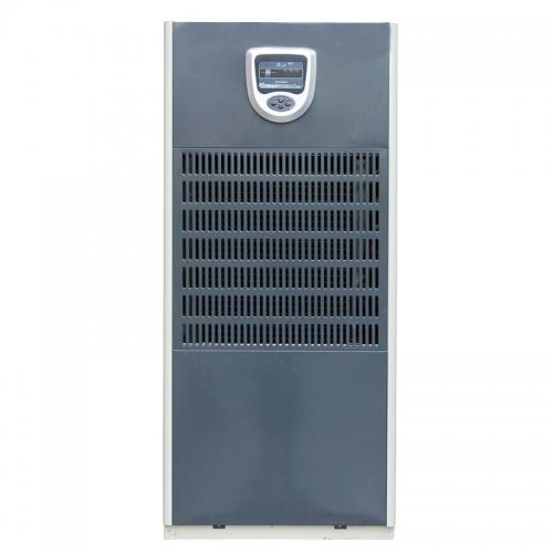 Máy hút ẩm công nghiệp HM2500DN