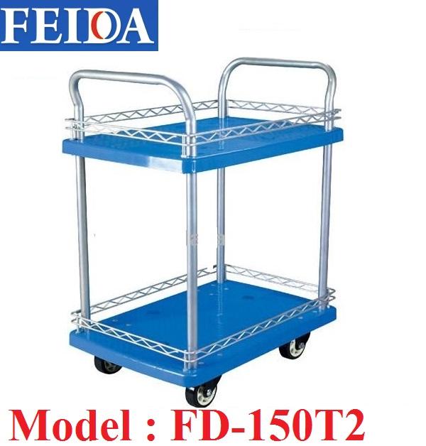 Xe đẩy FEIDA FD-150T2