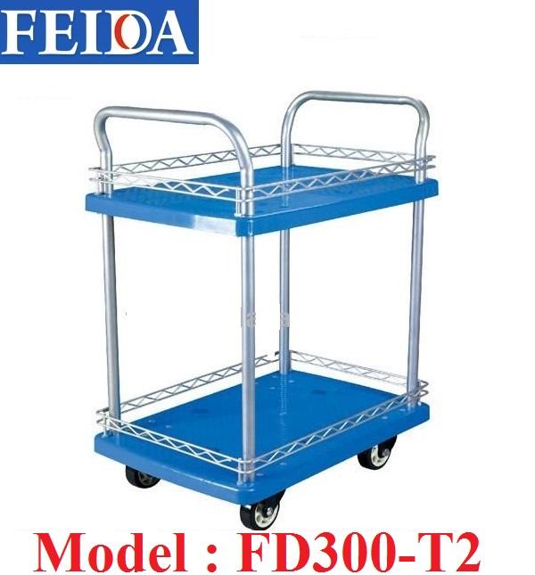 Xe đẩy FEIDA FD-300T2