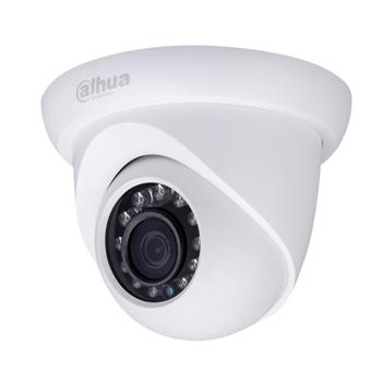 Camera IP Dahua IPC-HDW1120S (1.3 Megapixel)