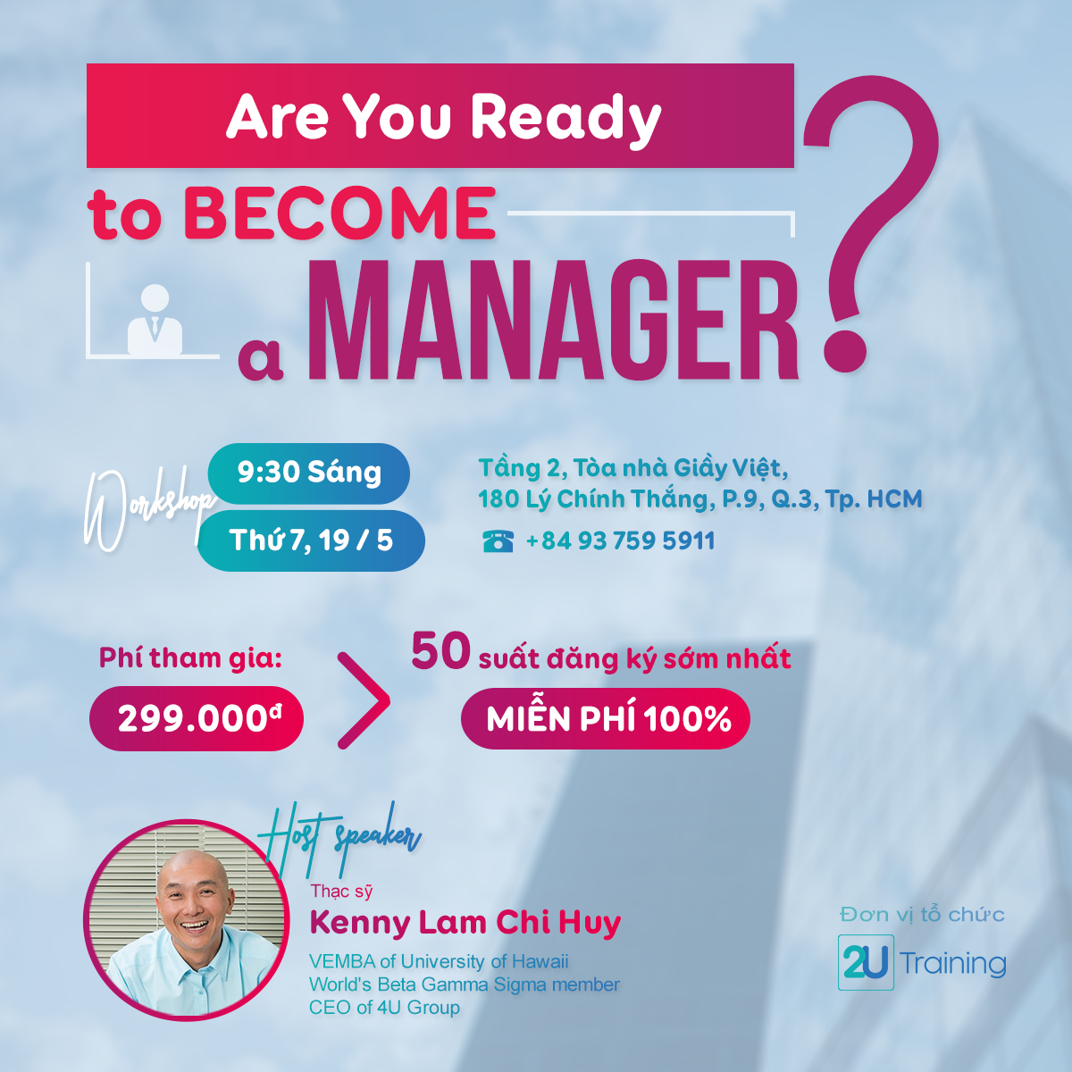 Are You Ready to BECOME a MANAGER?