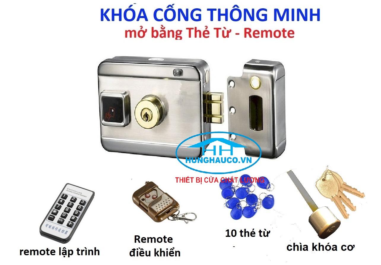khóa cửa cổng 12VDC dùng  Remote, thẻ từ + 10 thẻ từ
