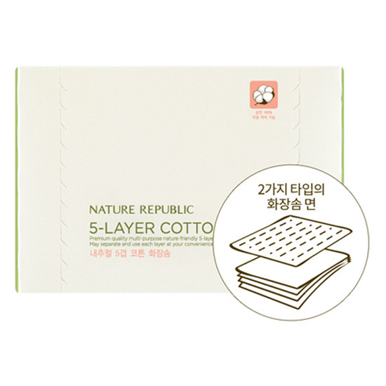 Nature Republic 5-Layer Cotton Wipe