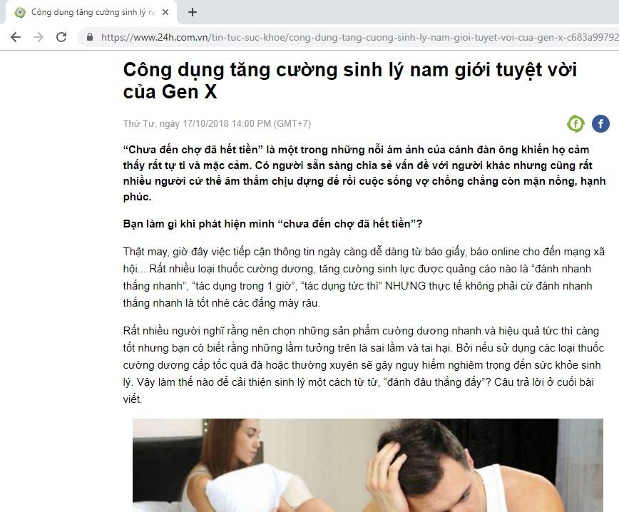 Báo 24h.com.vn nói về sản phẩm Gen X