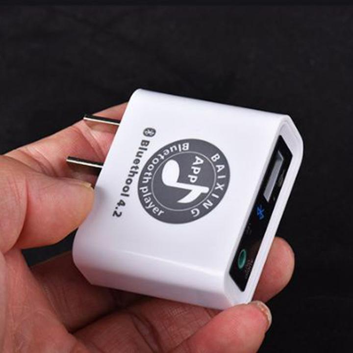 Bộ Thu Bluetooth 4.2 Cho Âm Ly Tích Hợp Sạc , Mạch Bluetooth Âm Thanh