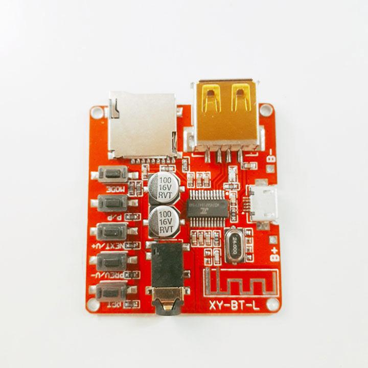 Mạch Giải Mã MP3 Bluetooth V1
