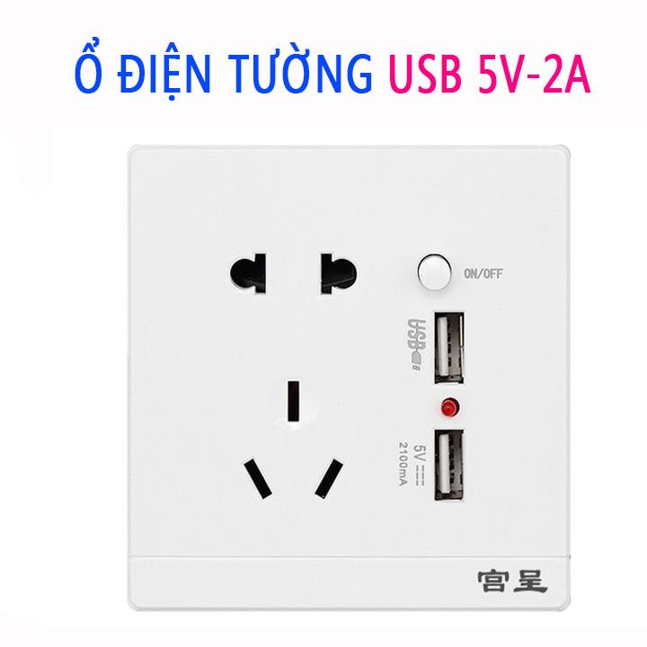 Ổ điện âm tường tích hợp sạc điện thoại USB 5V 2A