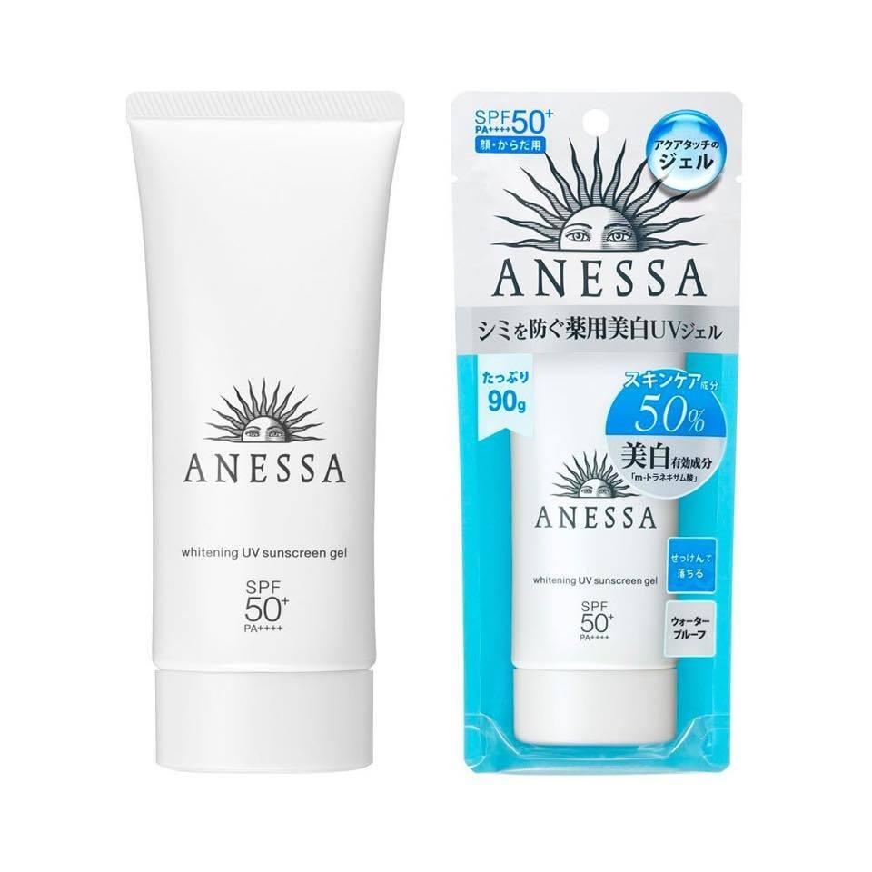 GEL CHỐNG NẮNG ANESSA WHITENING UV SUNSCREEN GEL SPF50+ PA++++