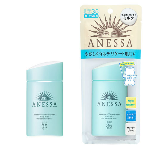 KEM CHỐNG NẮNG ANESSA ESSENCE UV SUNSCREEN MILD MILK FOR SENSITIVE SKIN SPF35/PA+++